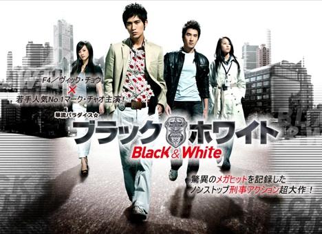 B W TV