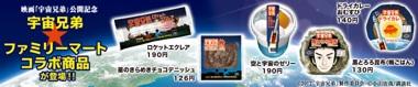 S uchukyoudai 0430 002