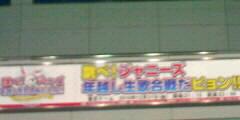 カウントダウン 2010