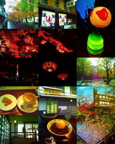 kyoto11-1.jpg