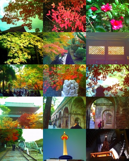 kyoto11-2.jpg