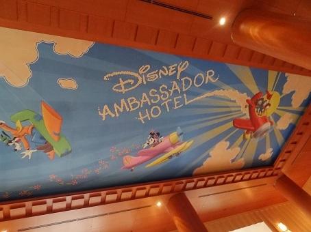 ディズニーアンバサダーホテル05