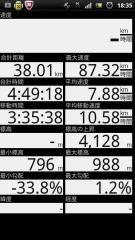 screenshot_2012-03-03_1835_1.jpg