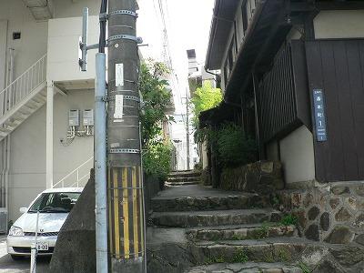月地線付近の階段