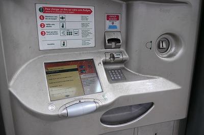 トラムの自動発券機