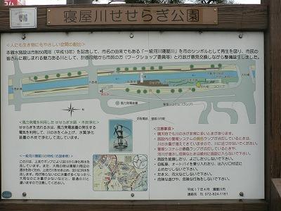 駅前せせらぎ公園の説明図