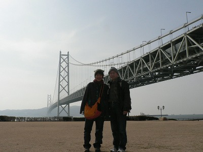 明石海峡大橋は大きいです
