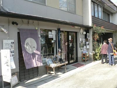哲学の道に多様な店舗