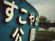 PICT0142.jpg