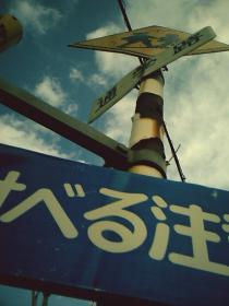 PICT0166.jpg