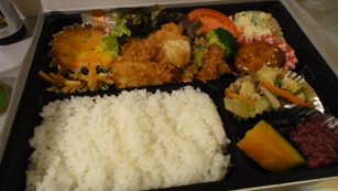 お昼の弁当