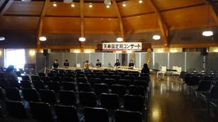 天寿園ホール