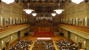 会場はアクトシティ浜松中ホール