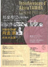 20121126hijiri.jpg