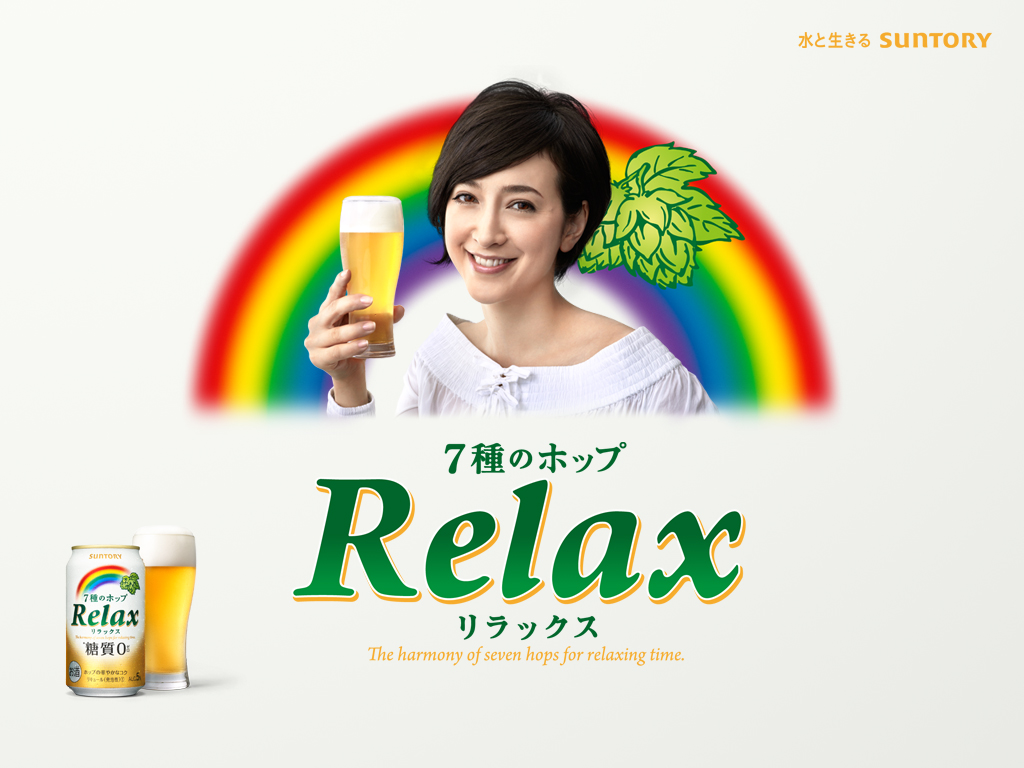 relax_wallpaper_takigawa_1024x768.jpg