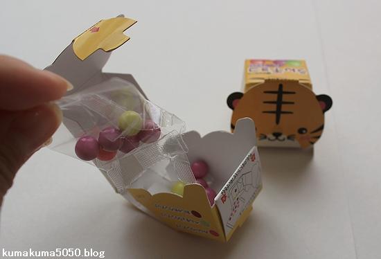 うんチョコ_4