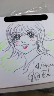 曽田先生サイン2