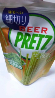 プリッツ枝豆