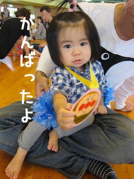 20110925_05.jpg