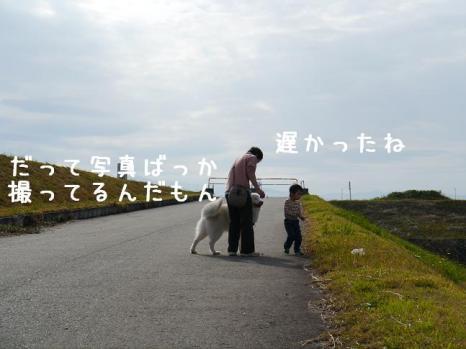 20111103_11.jpg