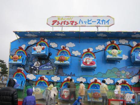 20120406_04.jpg
