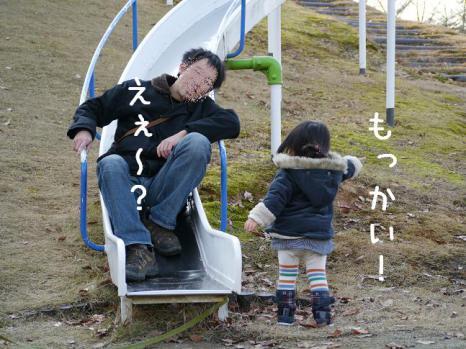 20120411_05.jpg