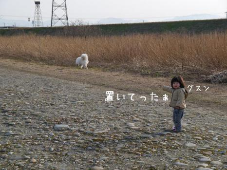 20120514_08.jpg