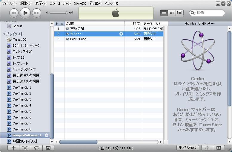 「CD を作成」をクリックします。