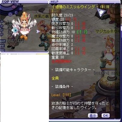TWCI_2011_5_24_1_29_9.jpg