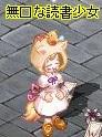 TWCI_2011_6_8_16_32_6.jpg