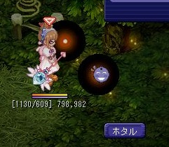 TWCI_2011_7_24_1_13_59.jpg