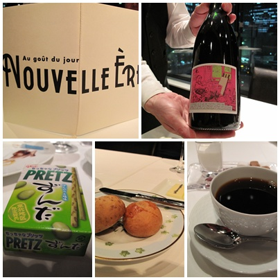 Au gout du jour Nouvelle Ere(オー・グー・ドゥ・ジュール・ヌーヴェルエール)