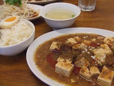 ファイブスター・カフェ 五星鶏飯 (ウー・シン・ジィ・ファン) 麻婆豆腐