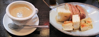 Osteria Giapponese(オステリアジャポネーゼ) コーヒーとパン