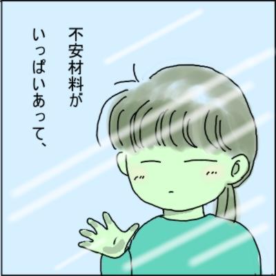 20111101-1.jpg