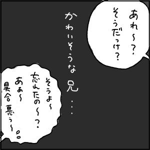 20120104-5.jpg
