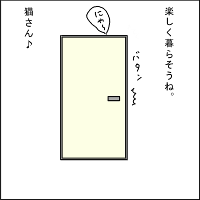 20120205-9.png