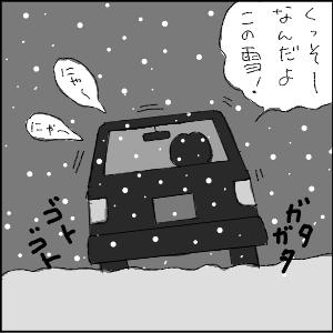 20130113 黒猫さん 5