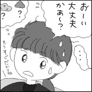 20130113 黒猫さん 4