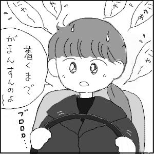 20130113 黒猫さん 2