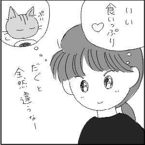 20130113 黒猫さん 13