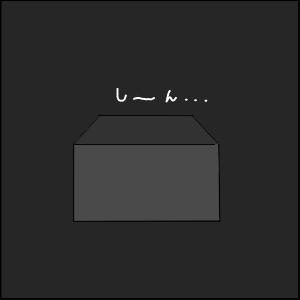 20130117 黒猫さん 5