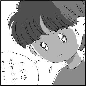 20130123 黒猫さん 5