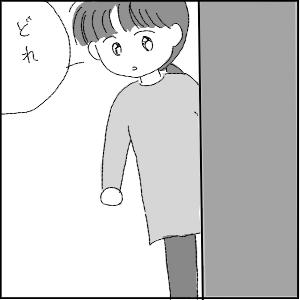 20130123 黒猫さん 17