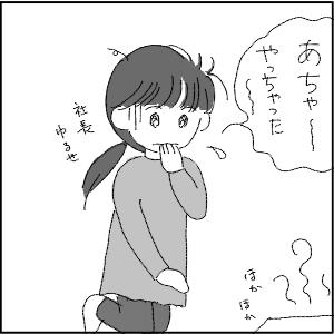20130123 黒猫さん 20