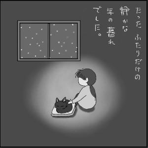20130123 黒猫さん 28