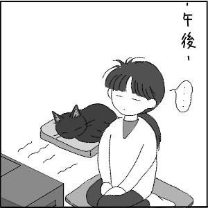 20130209 黒猫さん 8