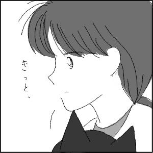 20130209 黒猫さん 24
