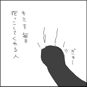 20130209 黒猫さん 26