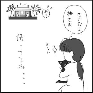 20130209 黒猫さん 28